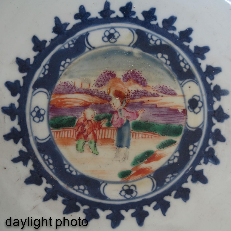 A Lot of 2 Mandarin Decor Bowls - Image 9 of 10