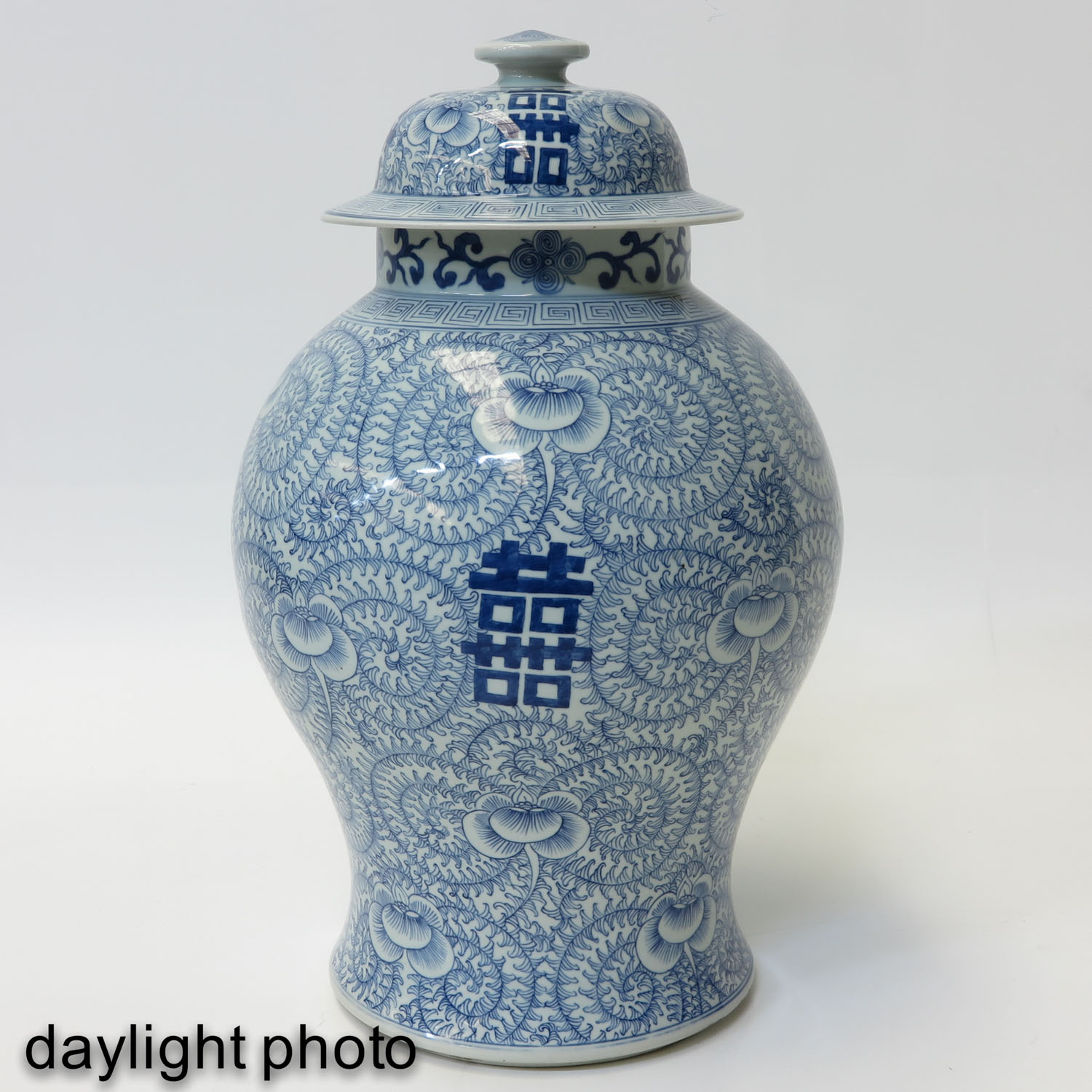 A Blue and White Vase with Cover - Image 7 of 9