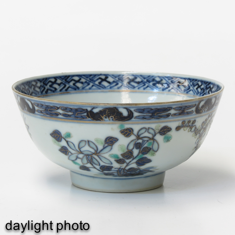 A Pair of Polychrome Decor Bowls - Image 7 of 10