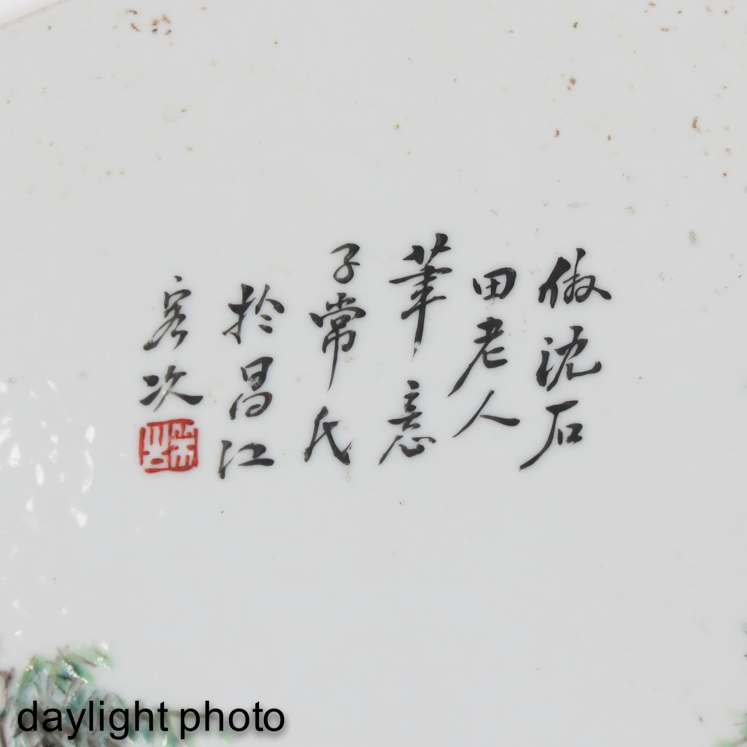 A Famille Rose Chinese Tile - Image 6 of 6