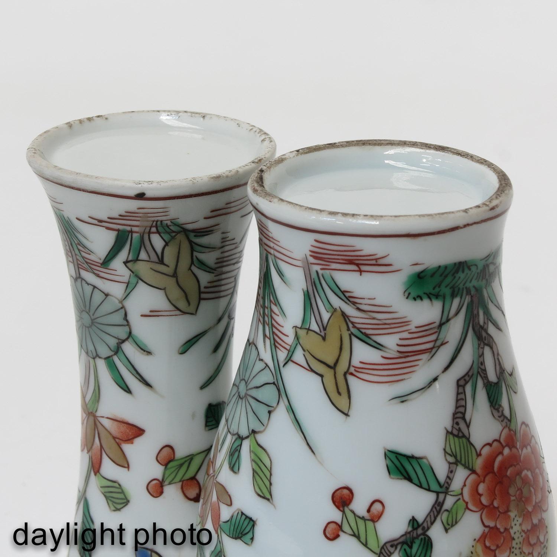 A Set of 5 Garniture Vases - Image 8 of 9