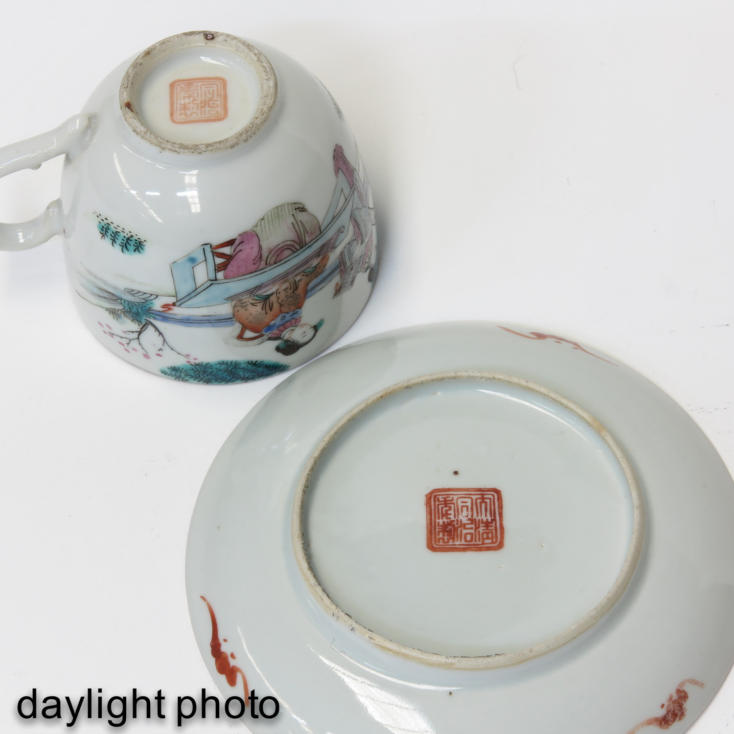 A Pair of Famille Rose Cups and Saucers - Image 10 of 10