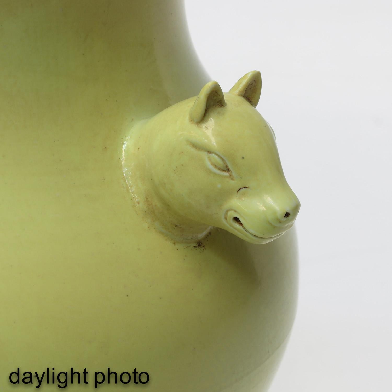 A Yellow Glazed Vase - Image 9 of 9