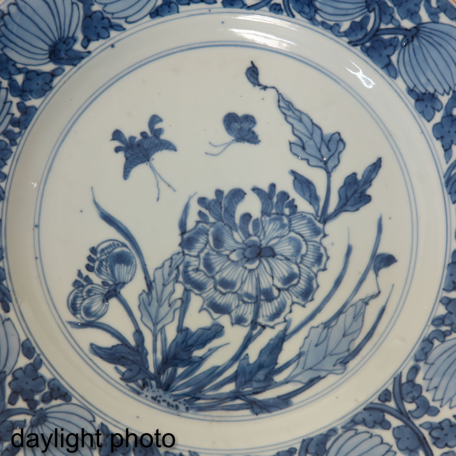 A Series of 5 Blue and White Plates - Image 10 of 10