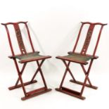 A Pair of Chinese Folding Chairs