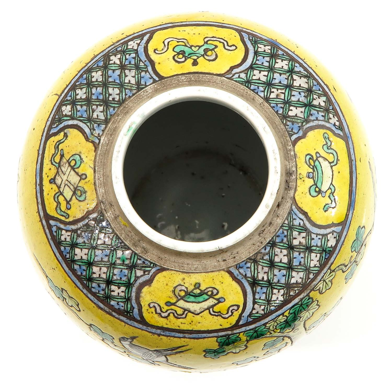 A Famille Jaune Vase - Image 5 of 9