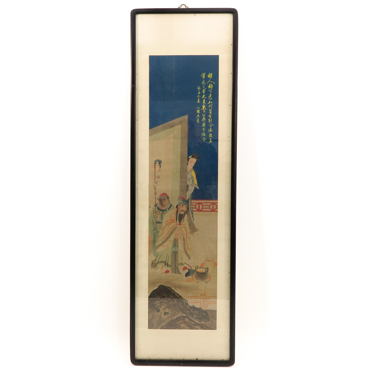 A Pair of Framed Works of Art - Image 5 of 6