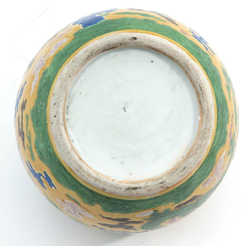 A Polychrome Decor Ginger Jar - Image 6 of 9