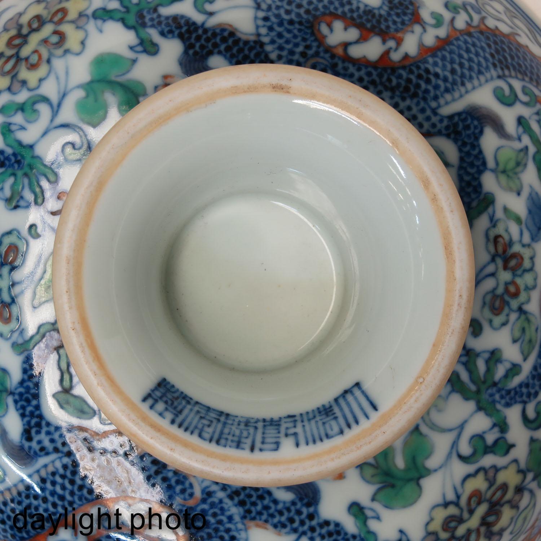 A Doucai Decor Stem Bowl - Image 9 of 10