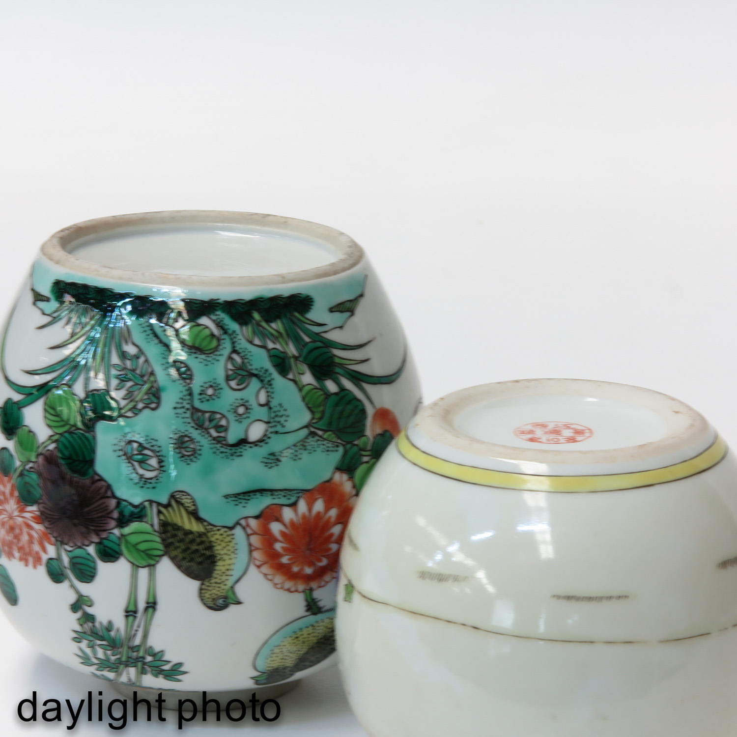 A Lot of 2 Ginger Jars - Image 8 of 9