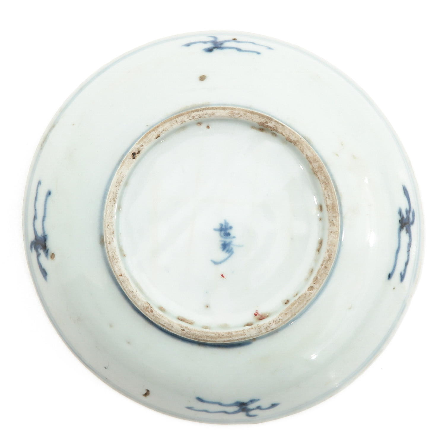 A Collection of 3 Plates - Image 4 of 10