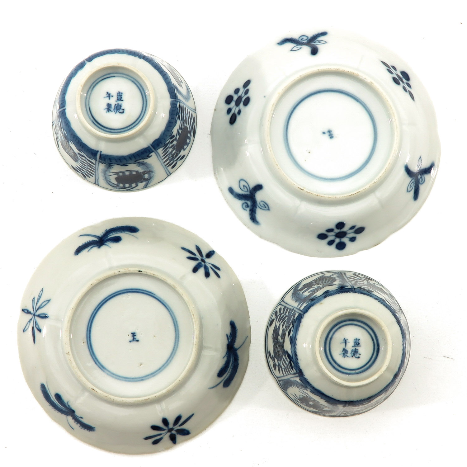A Pair of Blue and White Cups and Saucers - Image 6 of 9