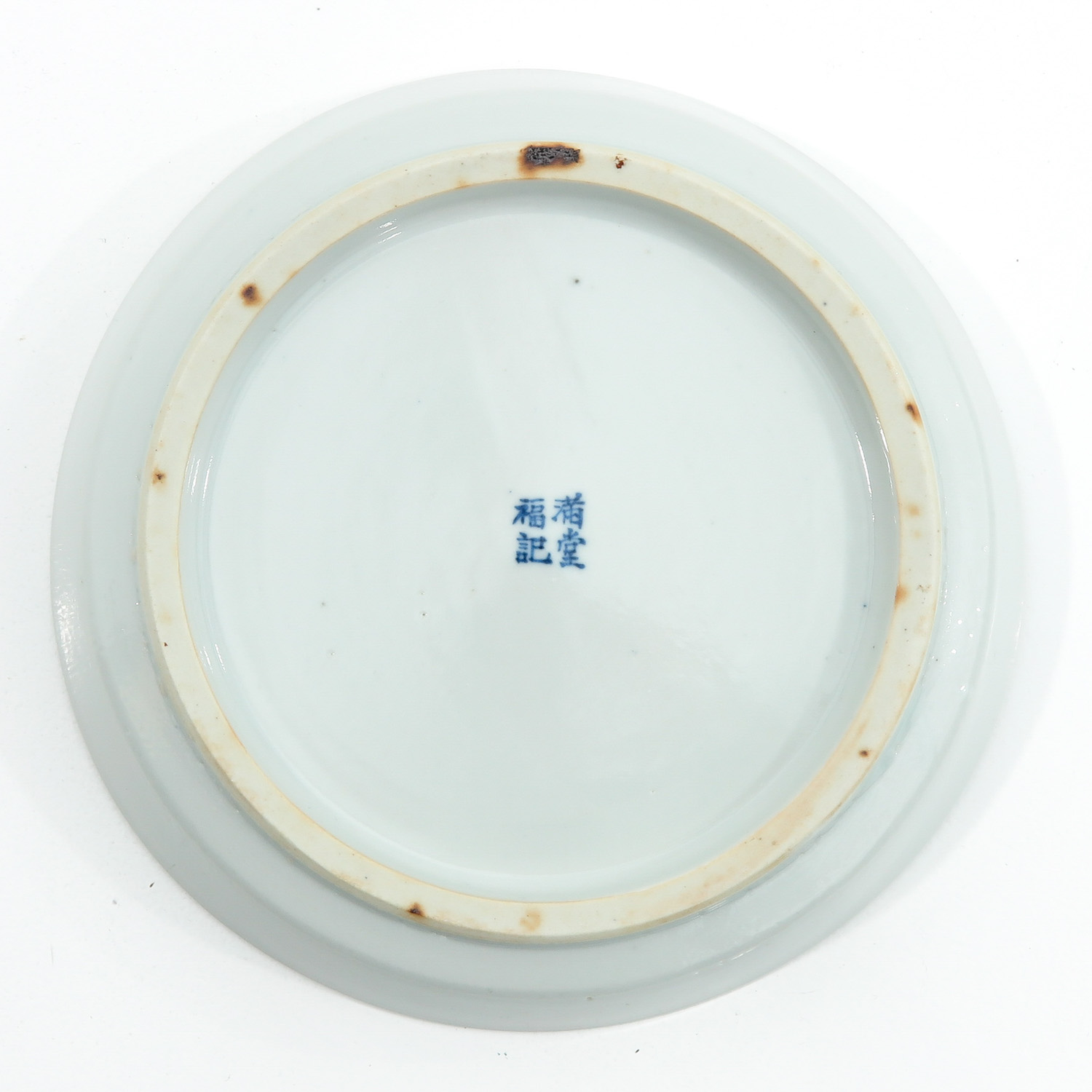 A Blue and White Small Dish - Image 2 of 6