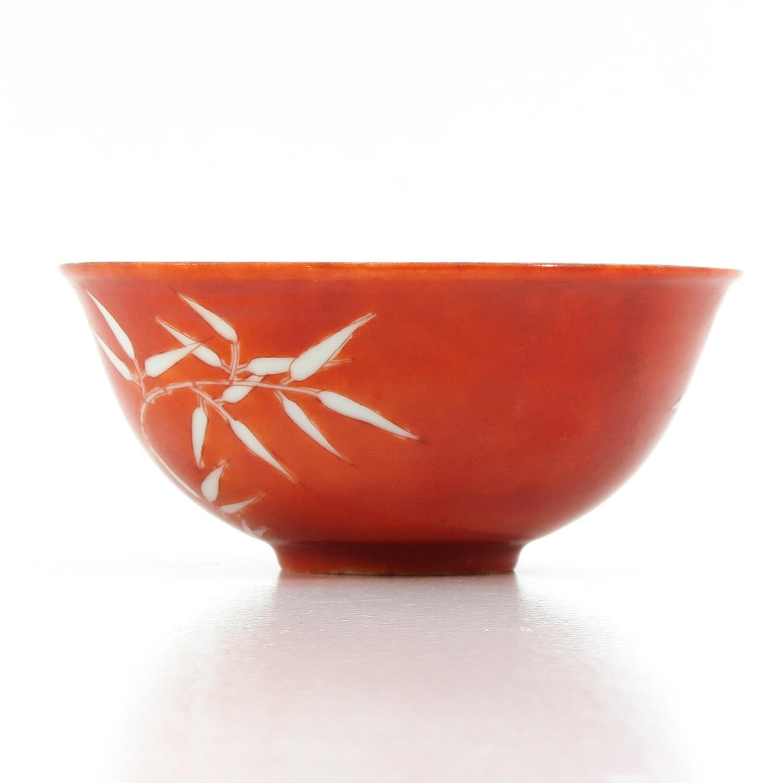 A Orange Bamboo Decor Bowl - Image 3 of 9