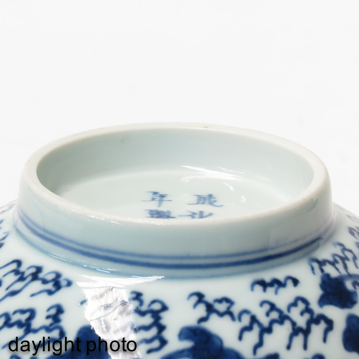 A Pair of Blue and White Bowls - Image 8 of 9