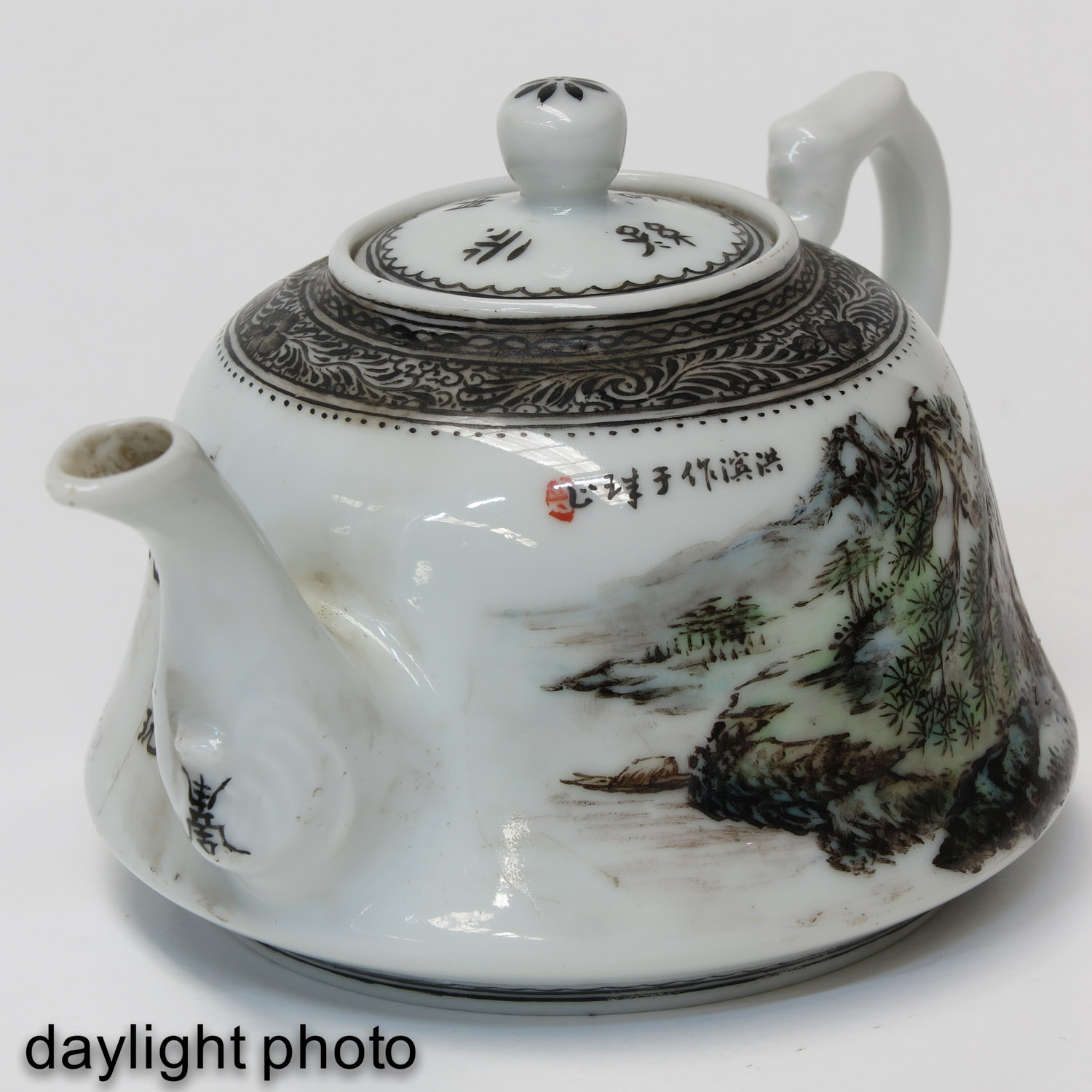 A Chinese Teapot - Image 10 of 10