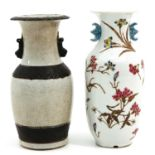 A Famille Rose and Nanking Vase