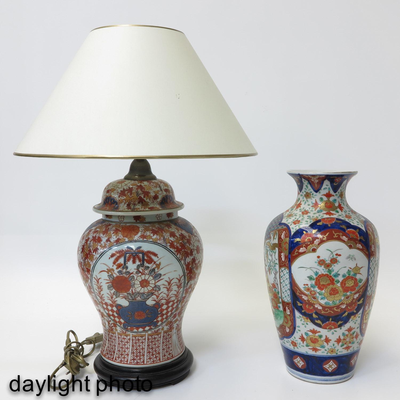An Imari Vase and Lamp - Image 7 of 9