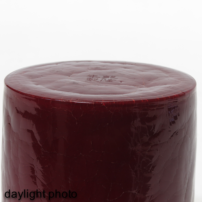 A Red Peking Glass Brushpot - Image 8 of 9