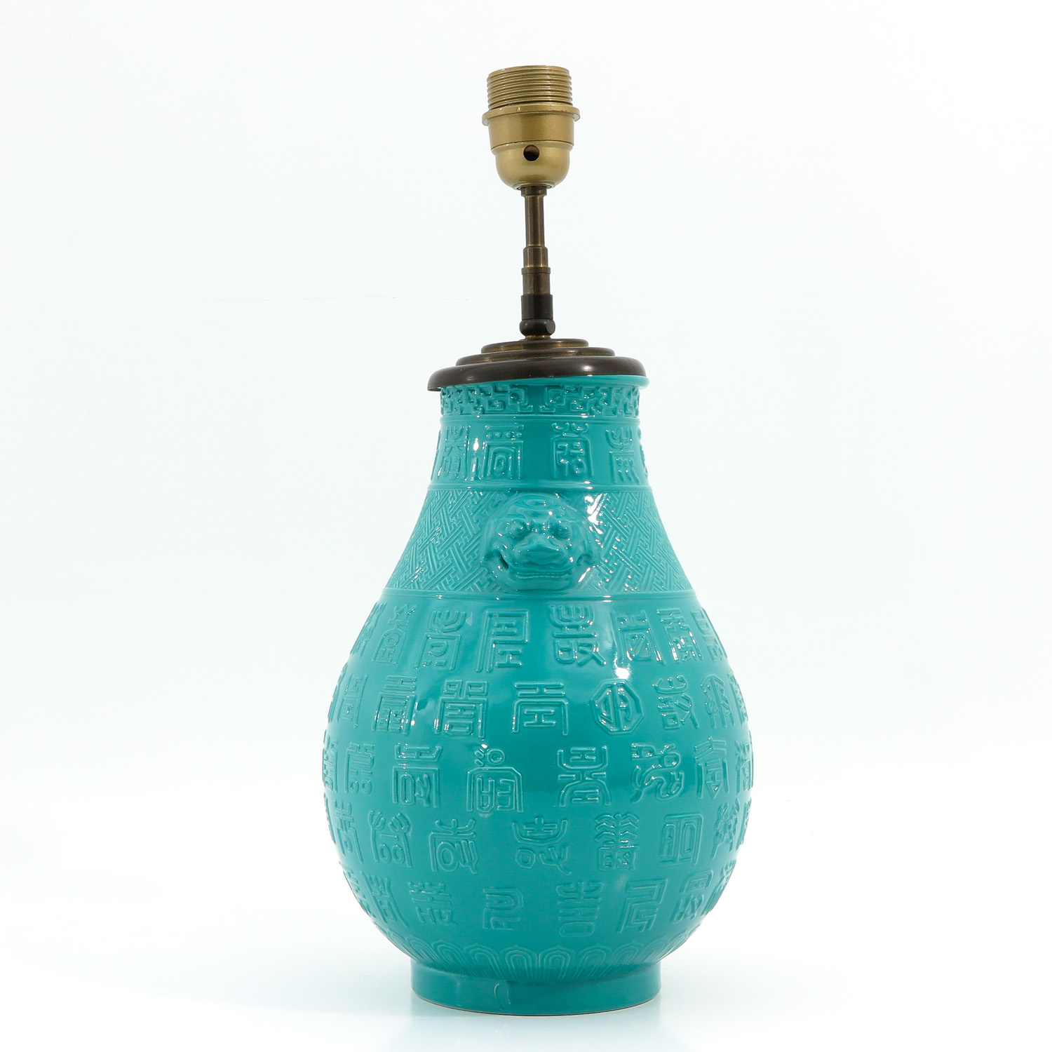 A Turqoise Glaze Lamp - Image 4 of 10