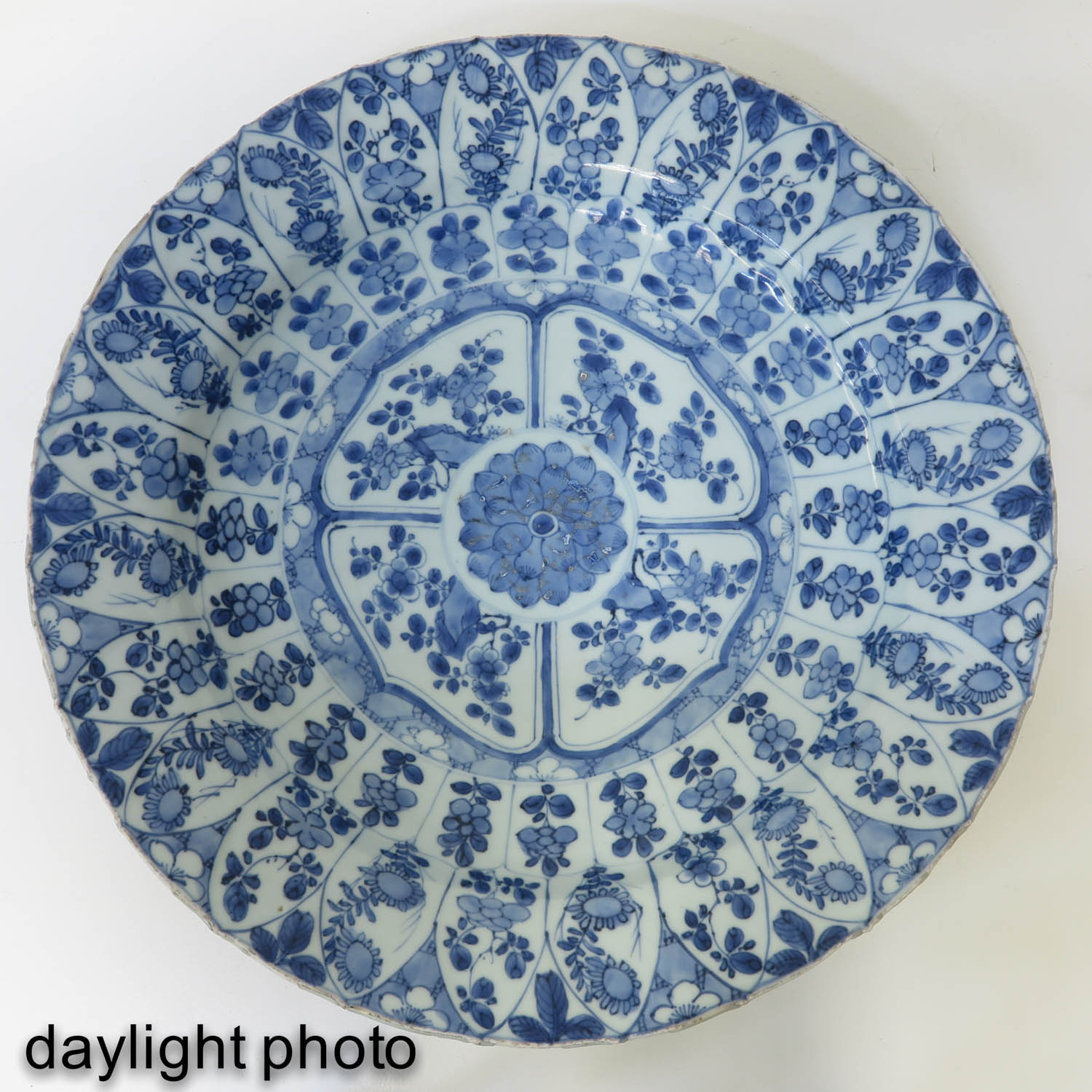 A Blue and White Charger - Image 5 of 8