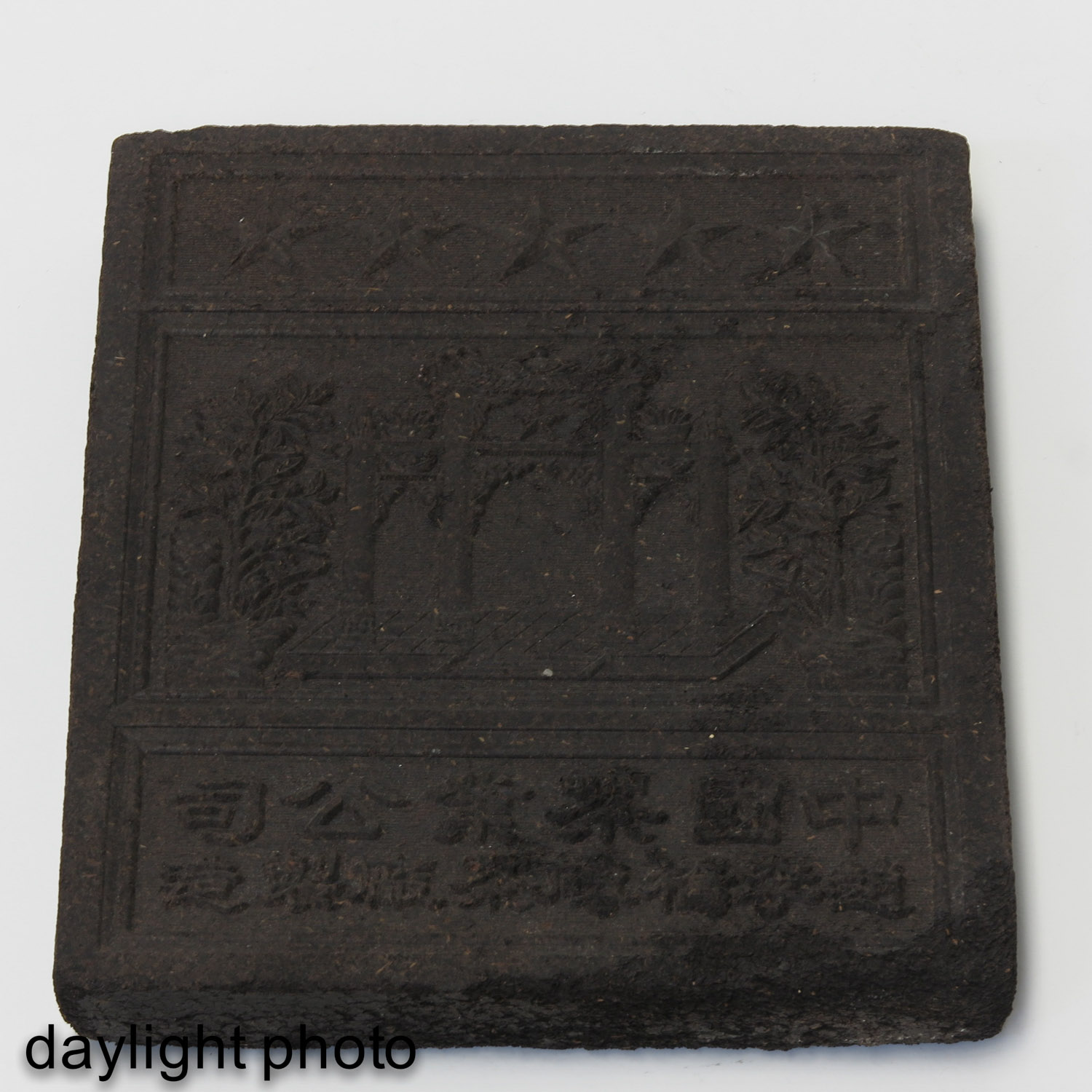 A Collection of 3 Tea Tiles - Image 9 of 10