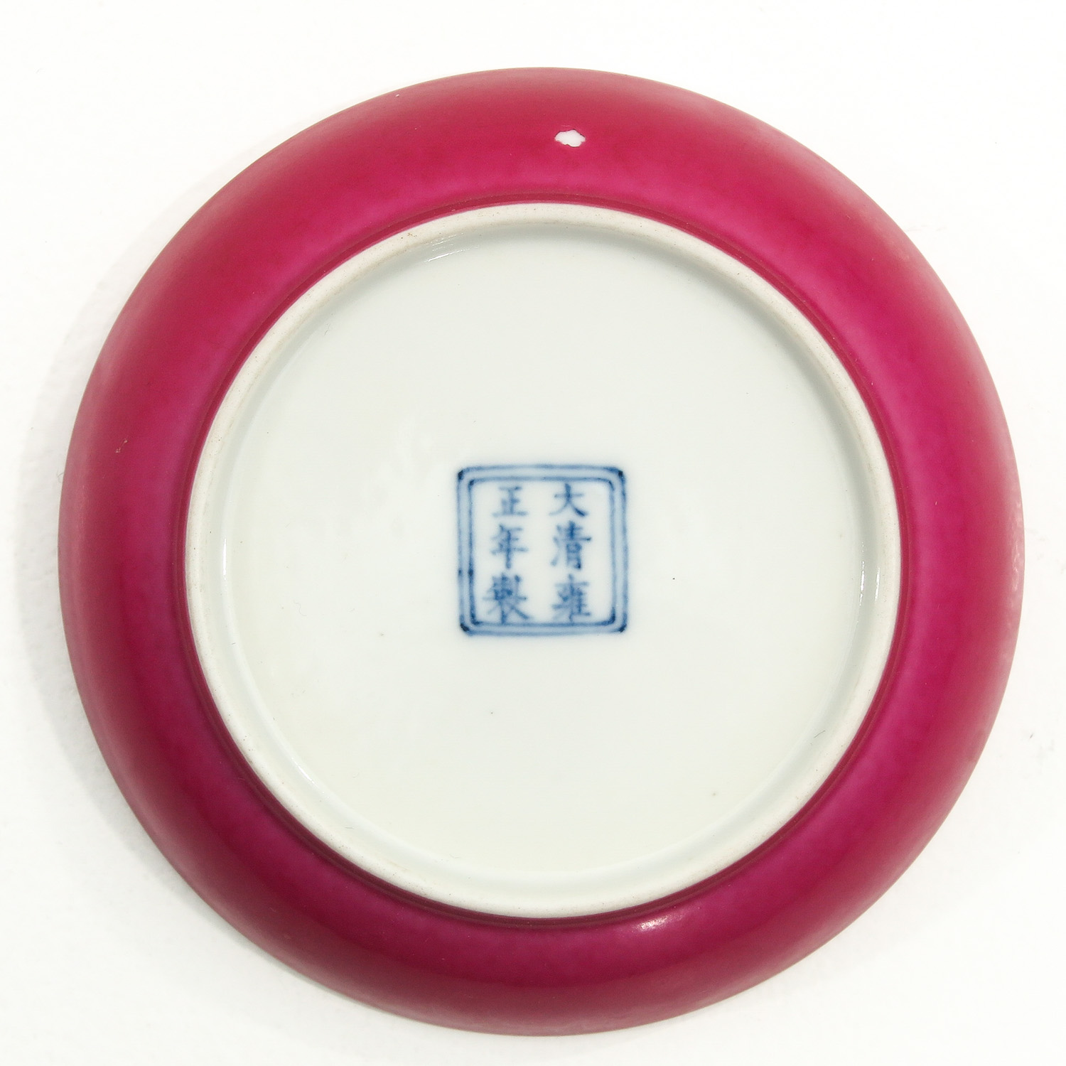 A Small Ruby Glaze Dish - Image 2 of 5