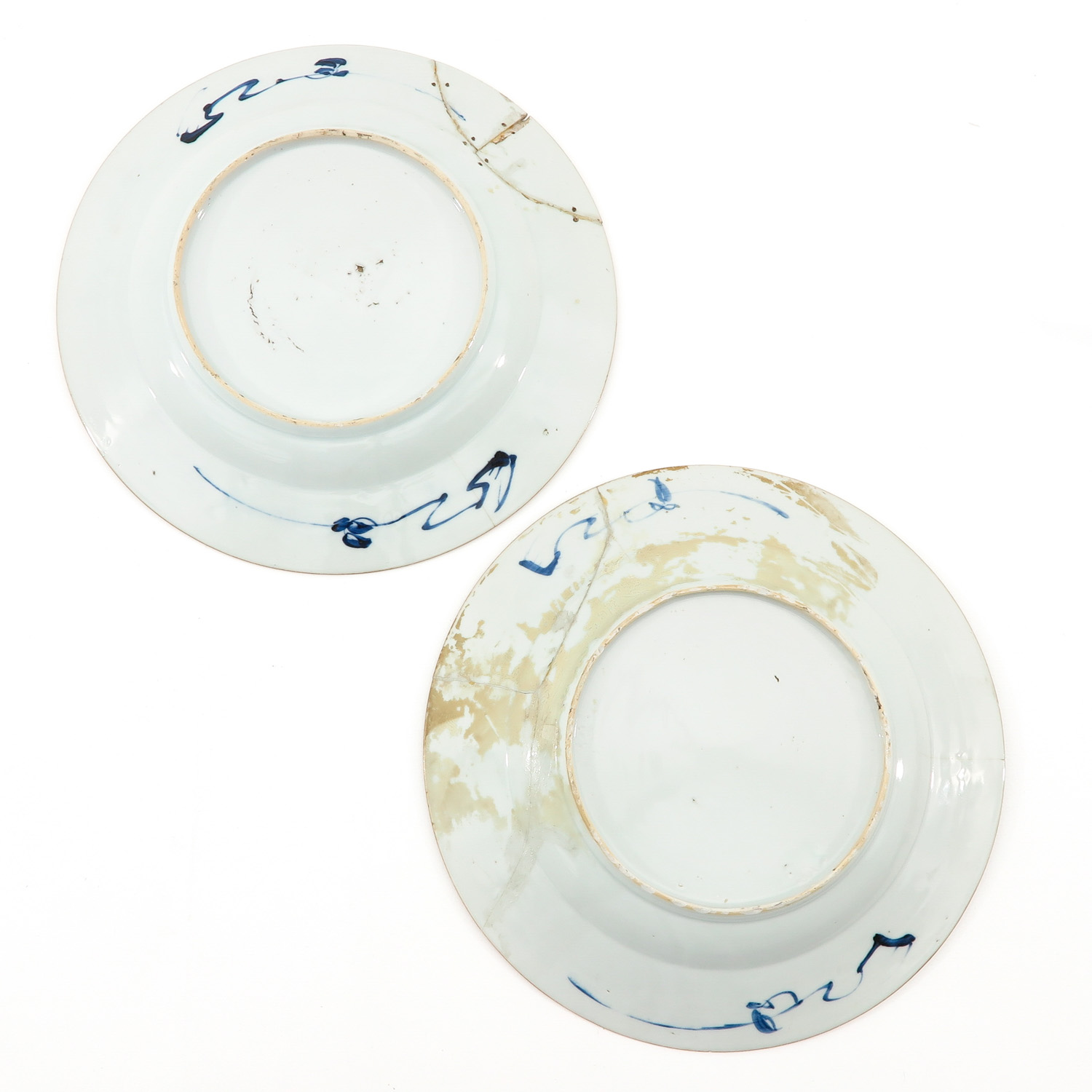A Pair of Blue and White Plates - Image 2 of 10