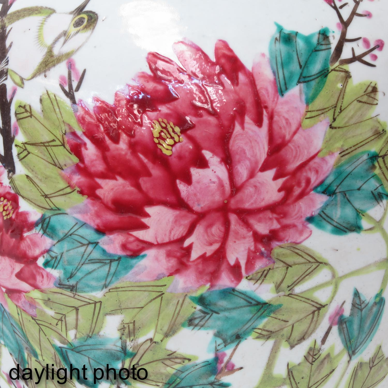 A Polychrome Decor Ginger Jar - Image 10 of 10