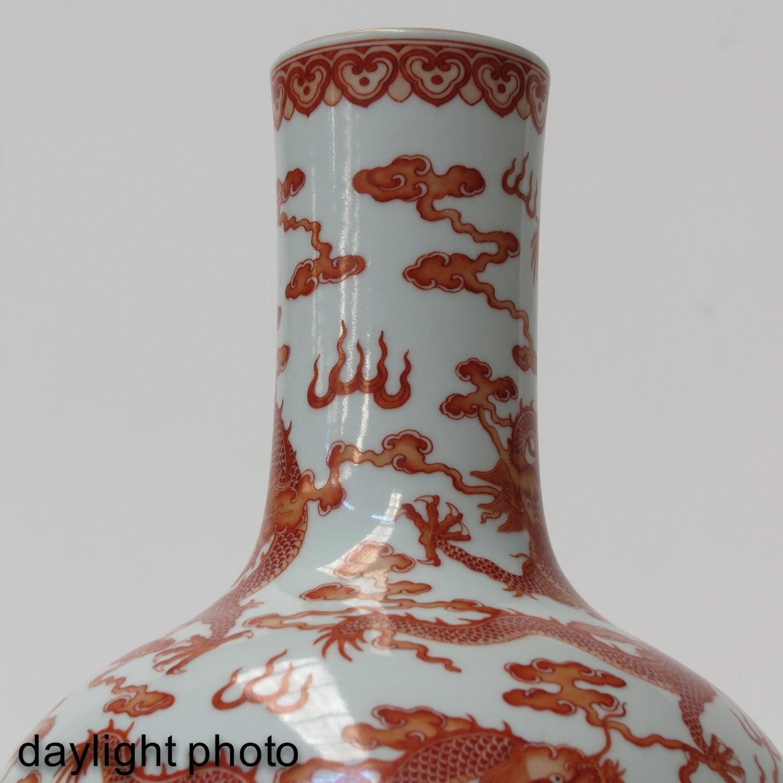 A Dragon Decor Vase - Image 10 of 10