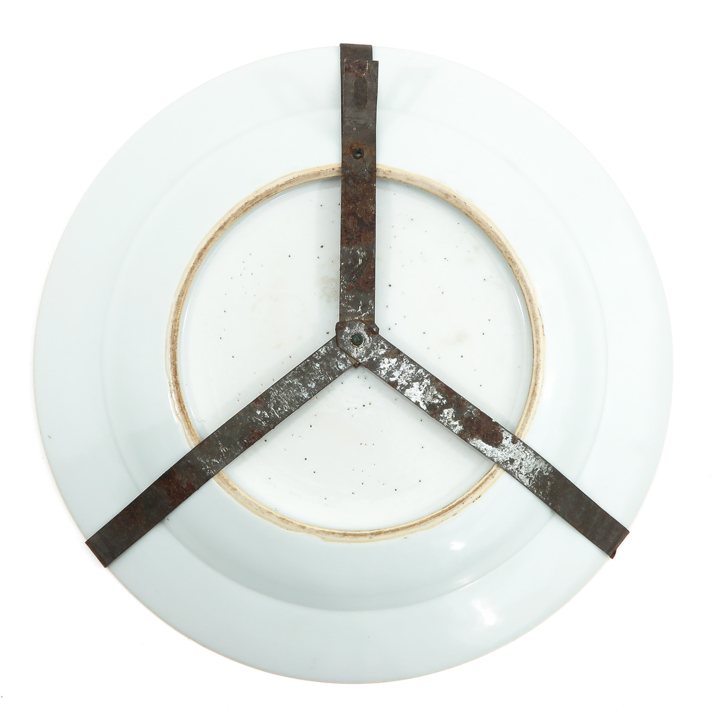 A Chine de Commande Plate - Image 2 of 5