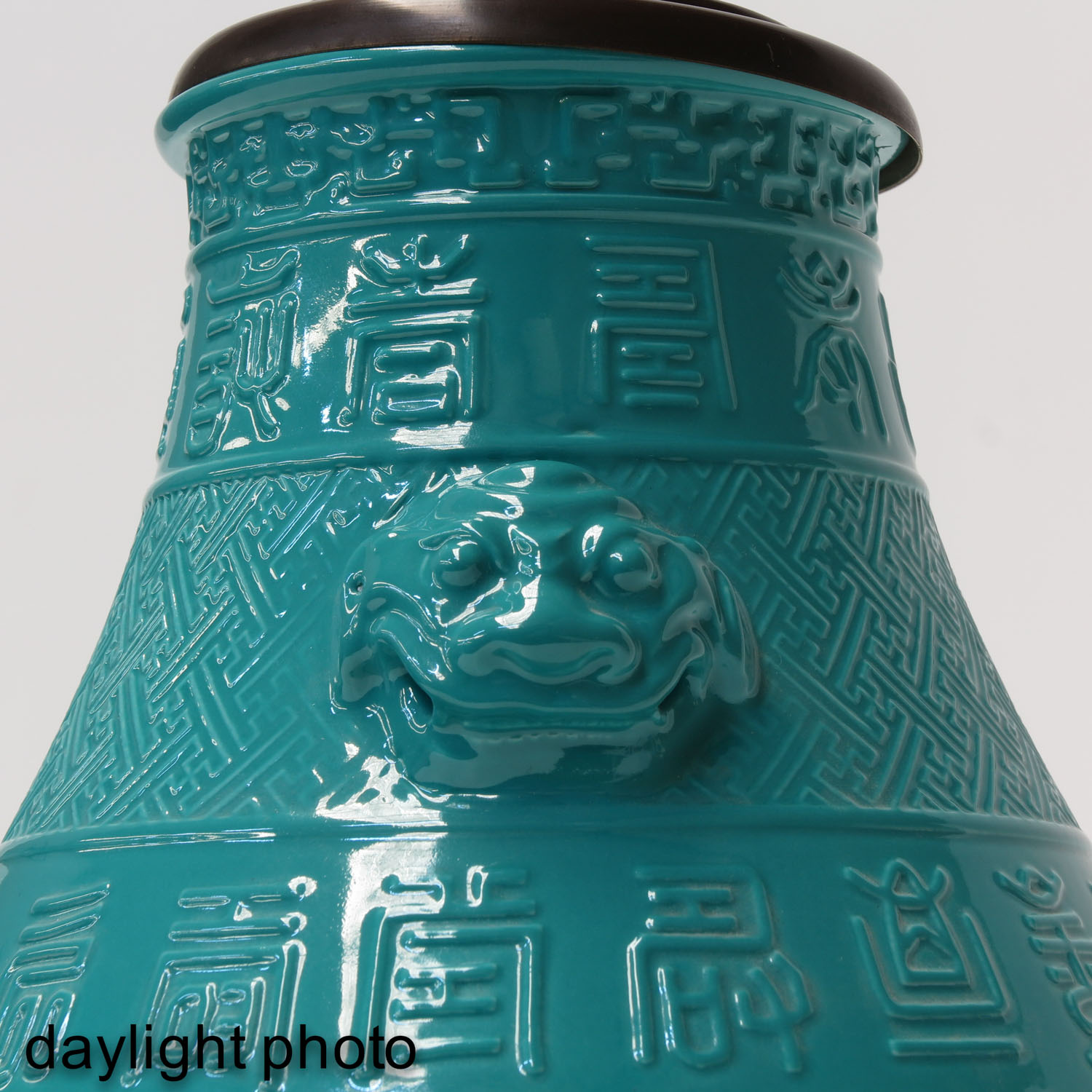 A Turqoise Glaze Lamp - Image 10 of 10