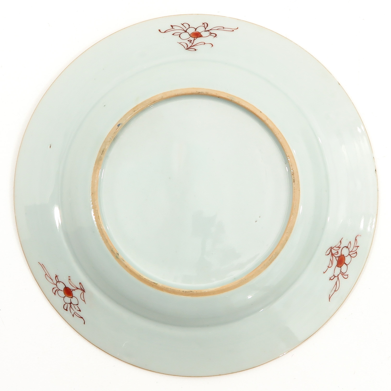 A Lot of 3 Polychrome Decor Plates - Image 6 of 10