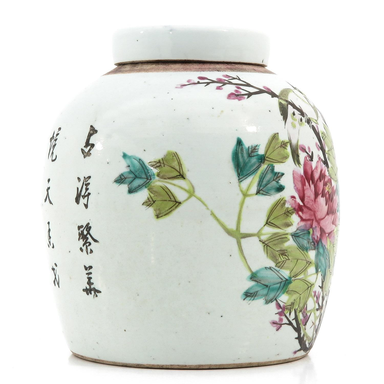A Polychrome Decor Ginger Jar - Image 4 of 10