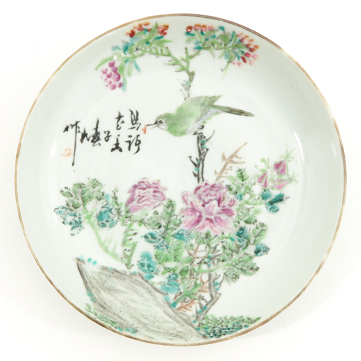 A Series of 3 Famille Rose Plates - Image 5 of 10