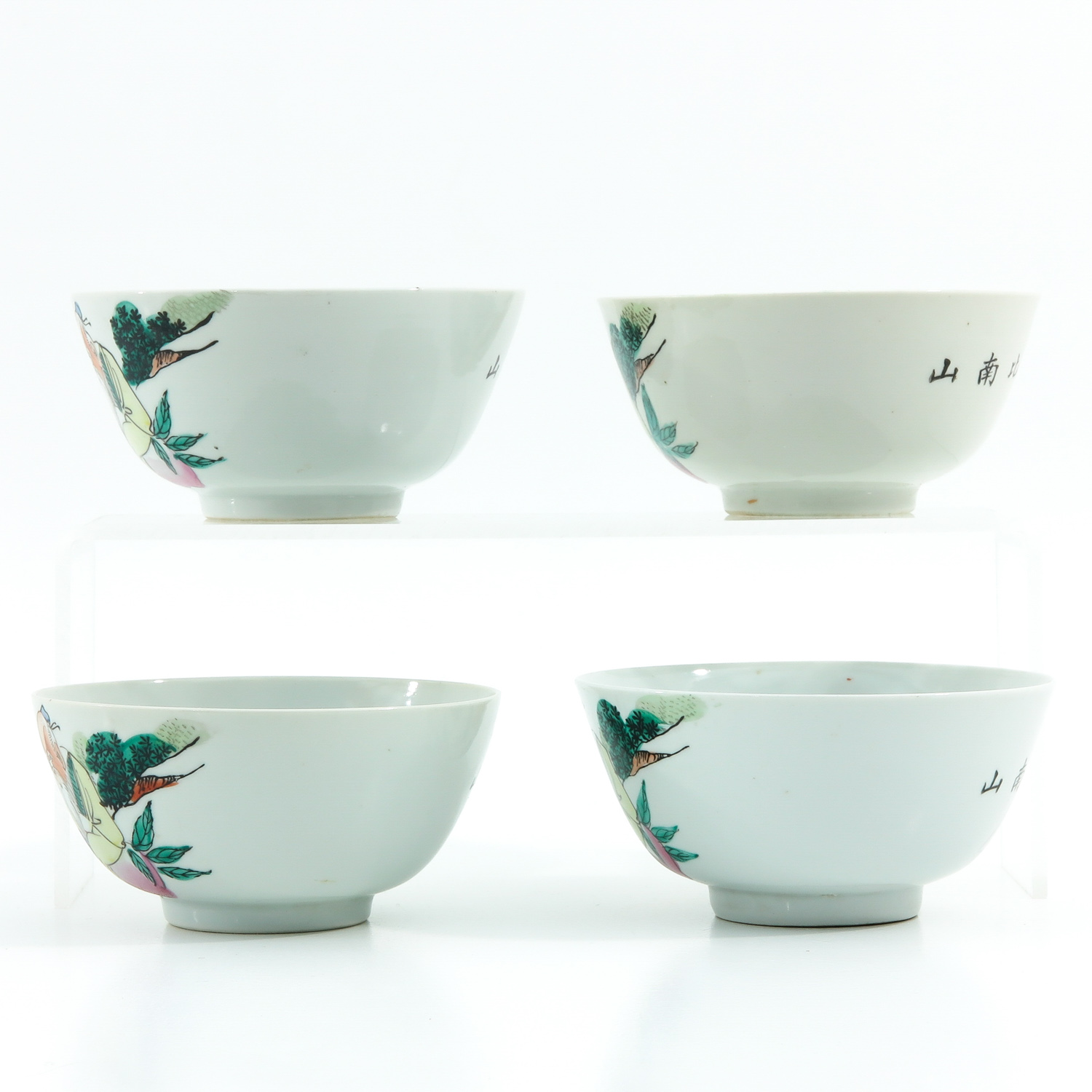 A Series of Polychrome Bowls - Image 2 of 9