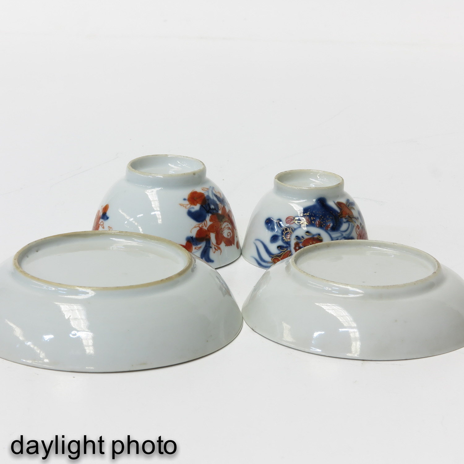 A Collection of Cups and Saucers - Image 10 of 10