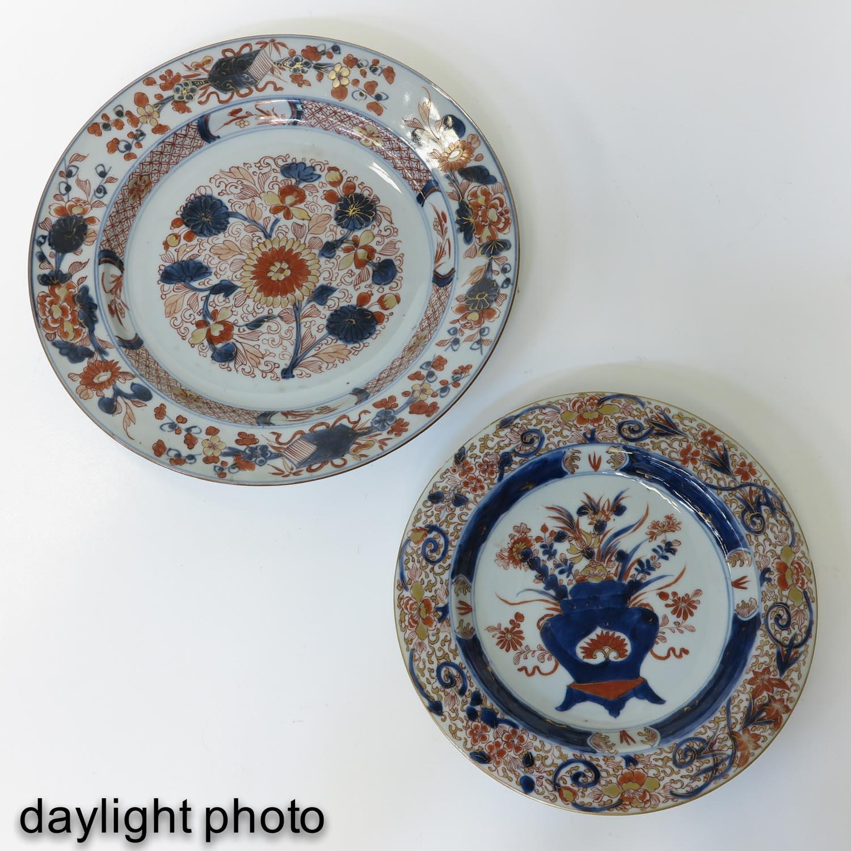Two Imari Decor Plates - Image 7 of 10