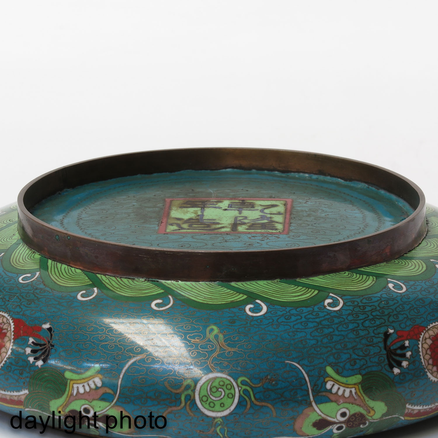 A Cloisonne Censer - Image 8 of 10