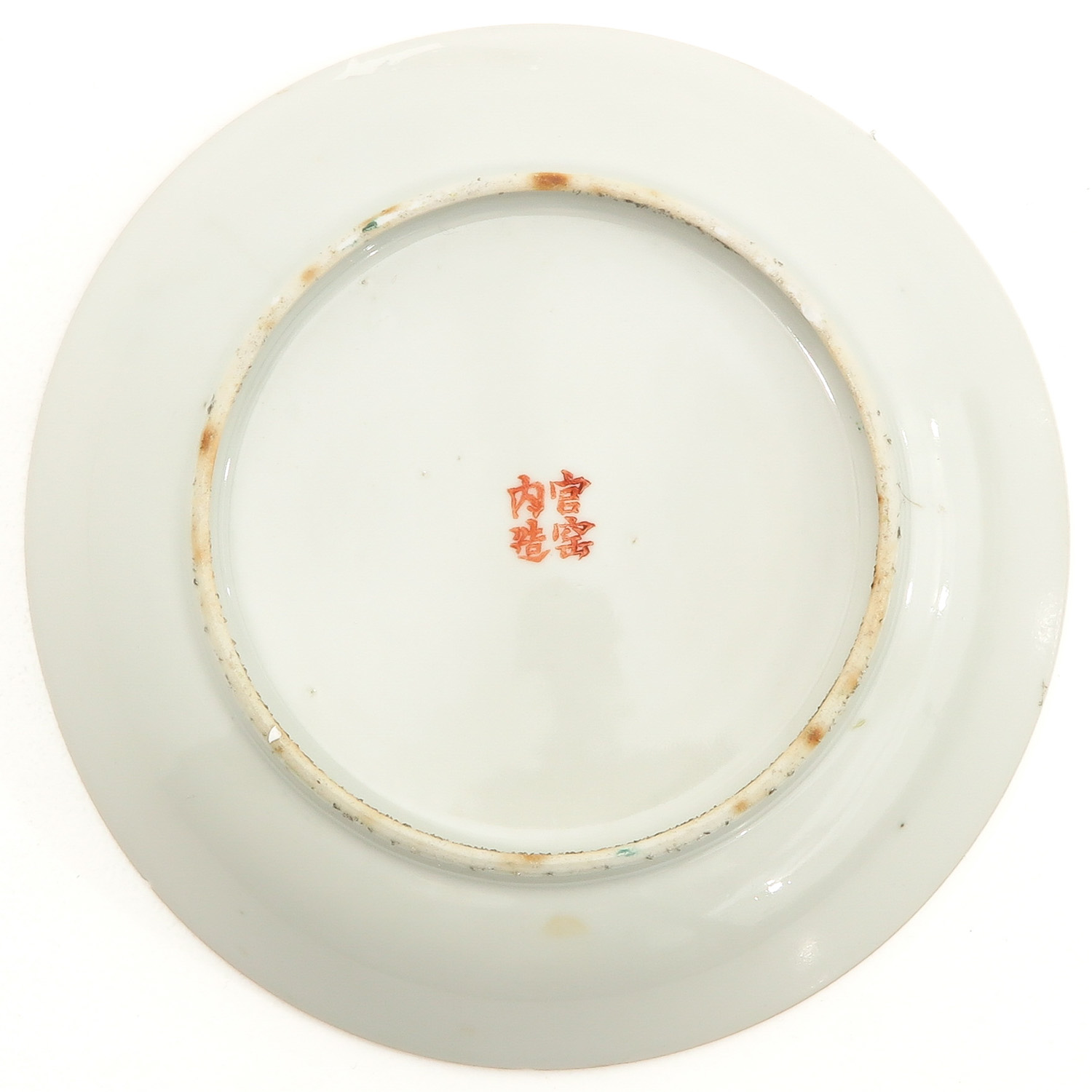 A Series of 3 Famille Rose Plates - Image 4 of 10