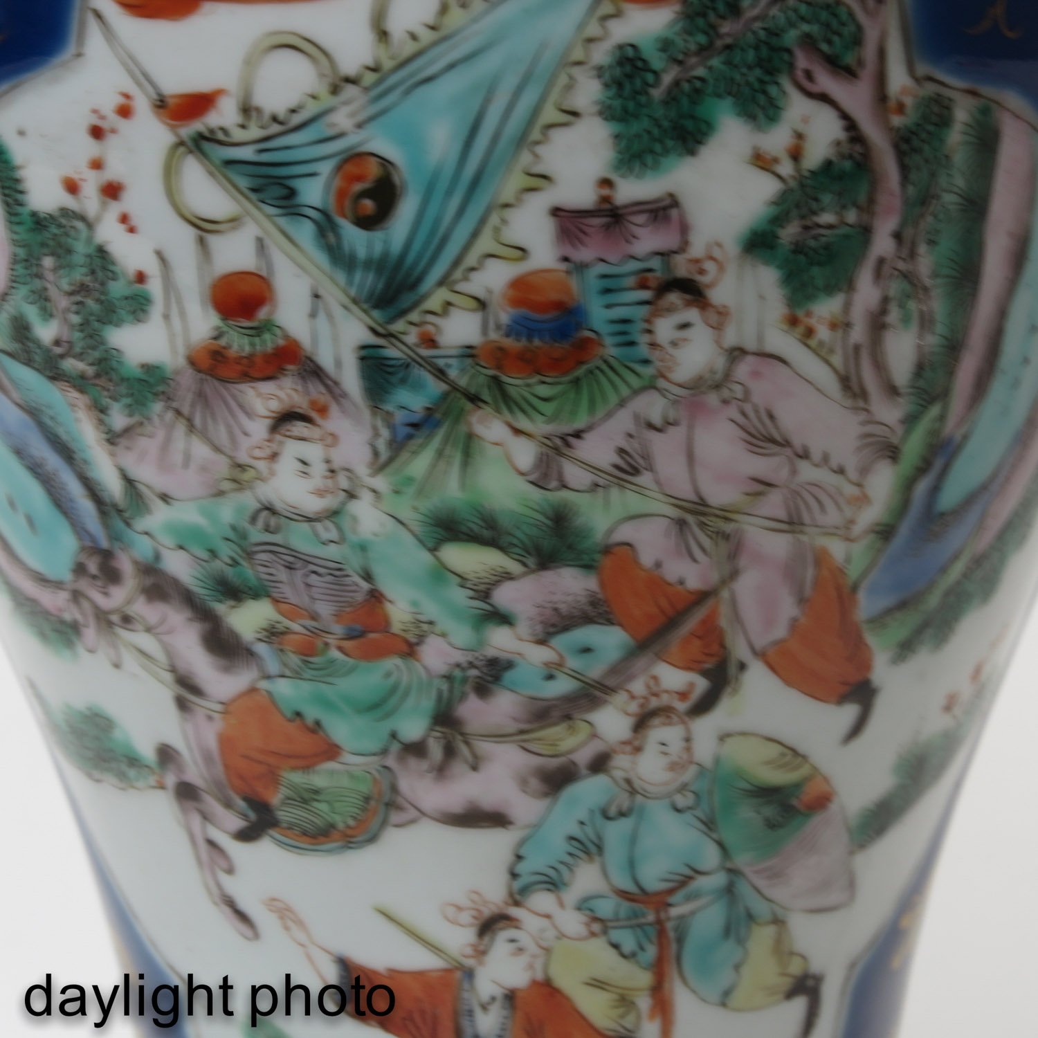 A Pair of Powder Blue Vases - Image 10 of 10