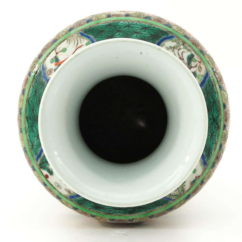 A Polychrome Vase - Image 5 of 10