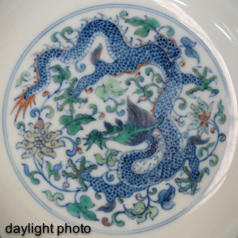 A Doucai Decor Stem Bowl - Image 10 of 10