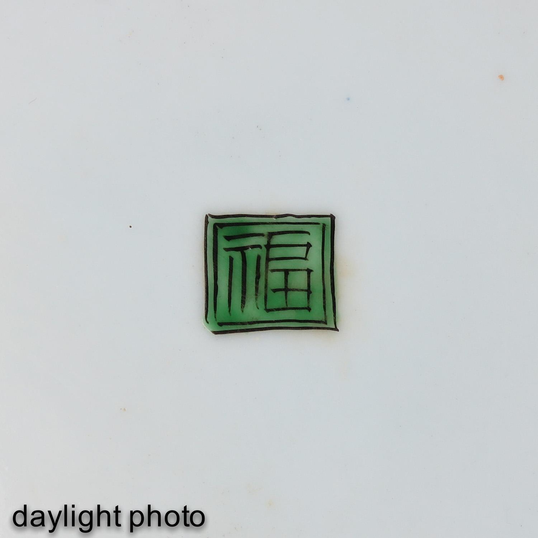 A Pair of Polychrome Decor Plates - Image 9 of 10