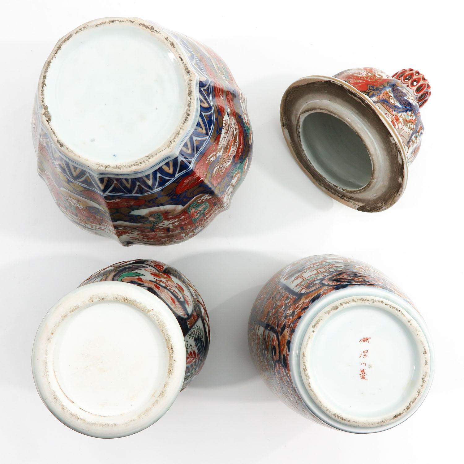 A Collection of 3 Imari Vases - Image 6 of 9