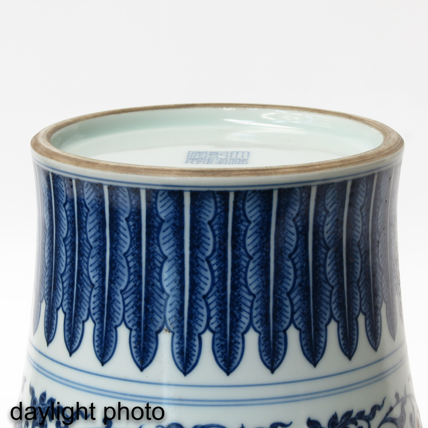 An Iron Red and Blue Decor Meiping Vase - Image 8 of 10