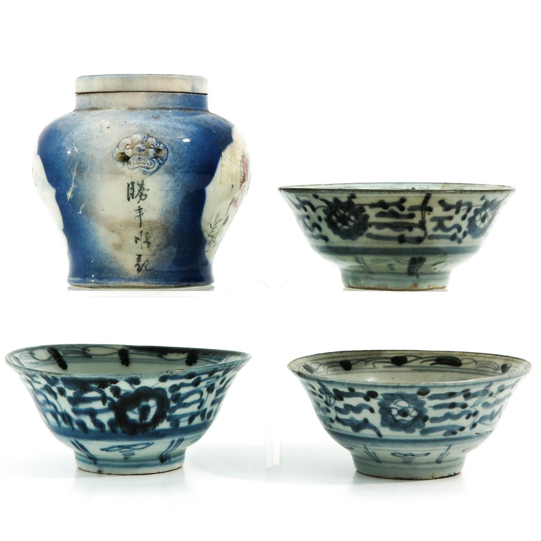 A Ginger Jar and 3 Bowls - Image 4 of 9