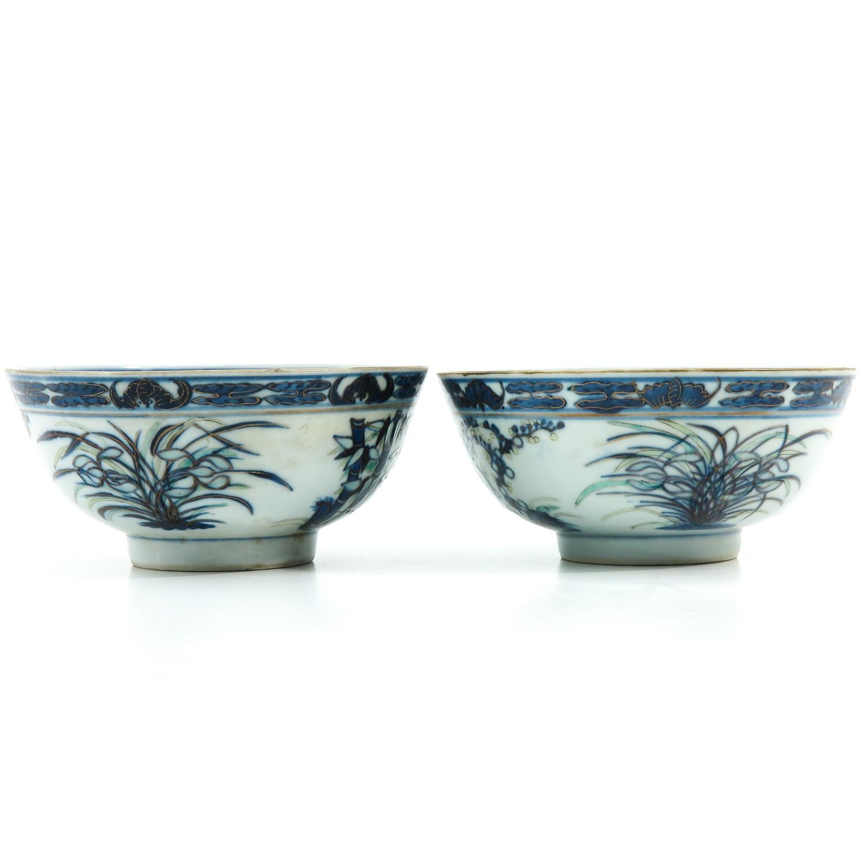 A Pair of Polychrome Decor Bowls - Image 4 of 10