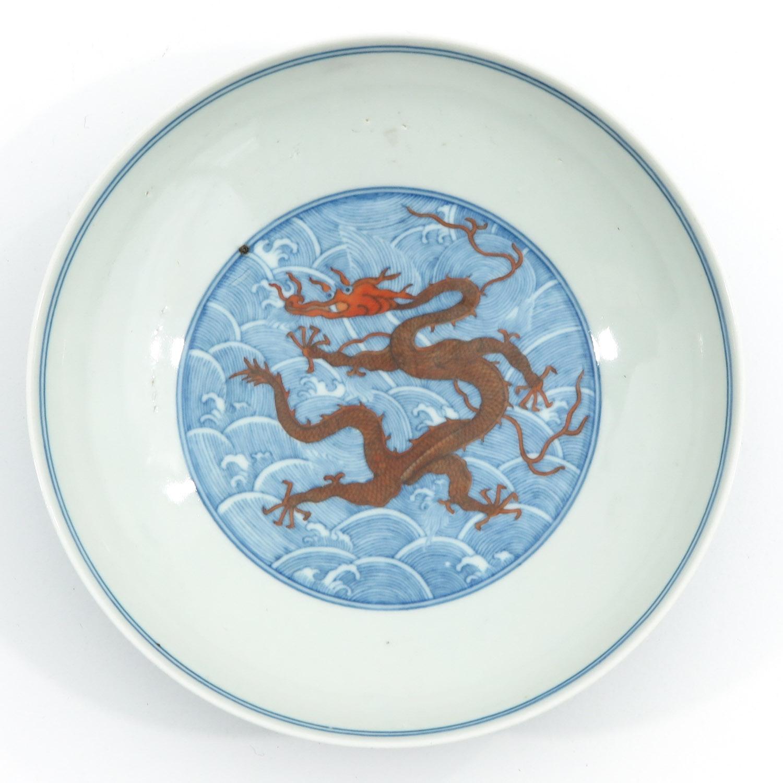 An Dragon Decor Dish