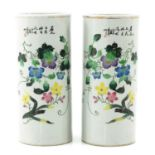 A Pair of Polychrome Decor Vases